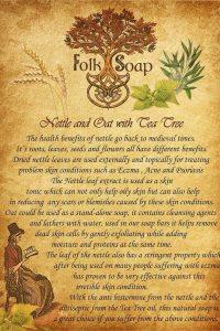 荨麻和燕麦愈合肥皂吧